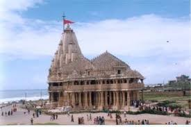 somnath jyotirlinga temple Jyotirlinga Somnath temple
