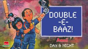 sachin-double-hundred-odi-cricket-amul-ad