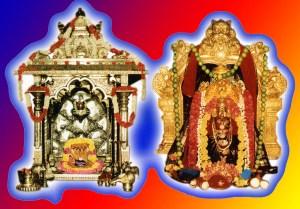Srisailam Bhramaramba Mallikarjuna swamy temple