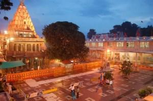 Mahakaleshwar Ujjain