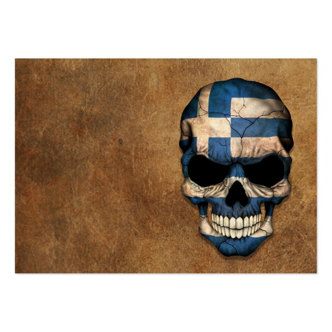 Aged and Worn Greek Flag Skull Business Card Template