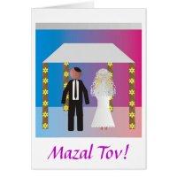 Jewish Wedding/Huppa (Canopy) Card   Zazzle.co.uk