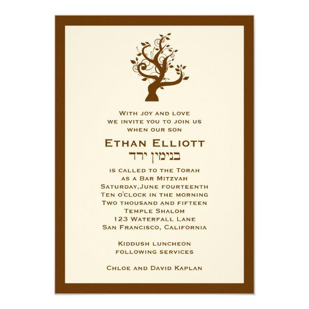 Bar Mitzvah Invitation Ethan Tree Hebrew Zazzlecom