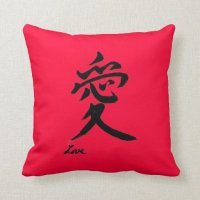 "Beautiful Red ""ai-love"" Japanese kanji pillow 