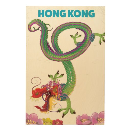 Hong Kong Vintage style travel poster Wood Wall Decor