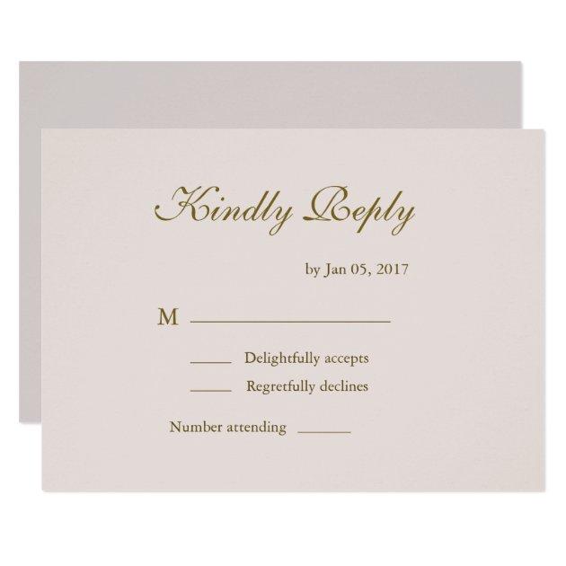 Infinity Sign Taupe Gray Minimalist Wedding Rsvp