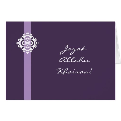 Bad Inspiration Islam Arabic Thank You Card - Jazak Allahu Khairan | Zazzle