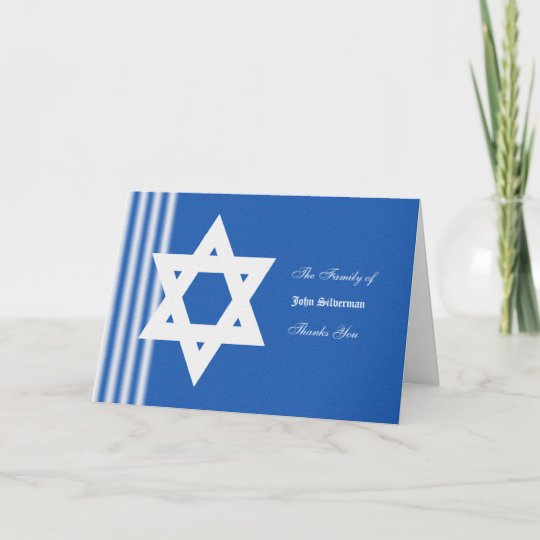 Jewish Sympathy Thank You Card - Personalized Zazzle