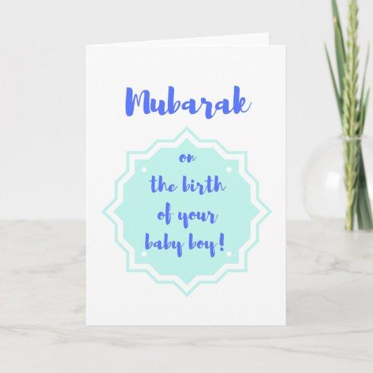 Mubarak on the Birth of Your Baby Boy! -Card Card Zazzle
