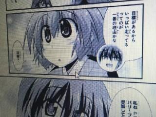 new_さきちゃん