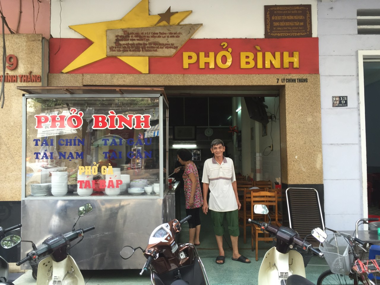 Breakfasting in the Noodle Shop Where the Tet Offensive Was Planned