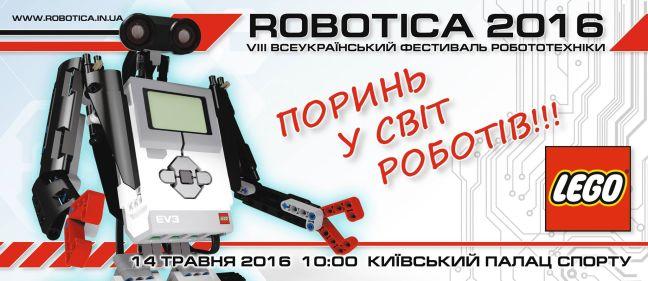 robofest