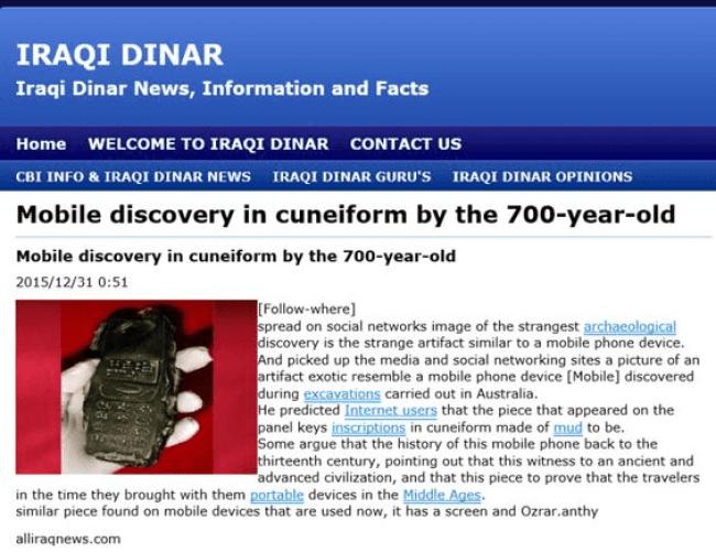 Screenshot Iraqi Dinar (Art Replik)
