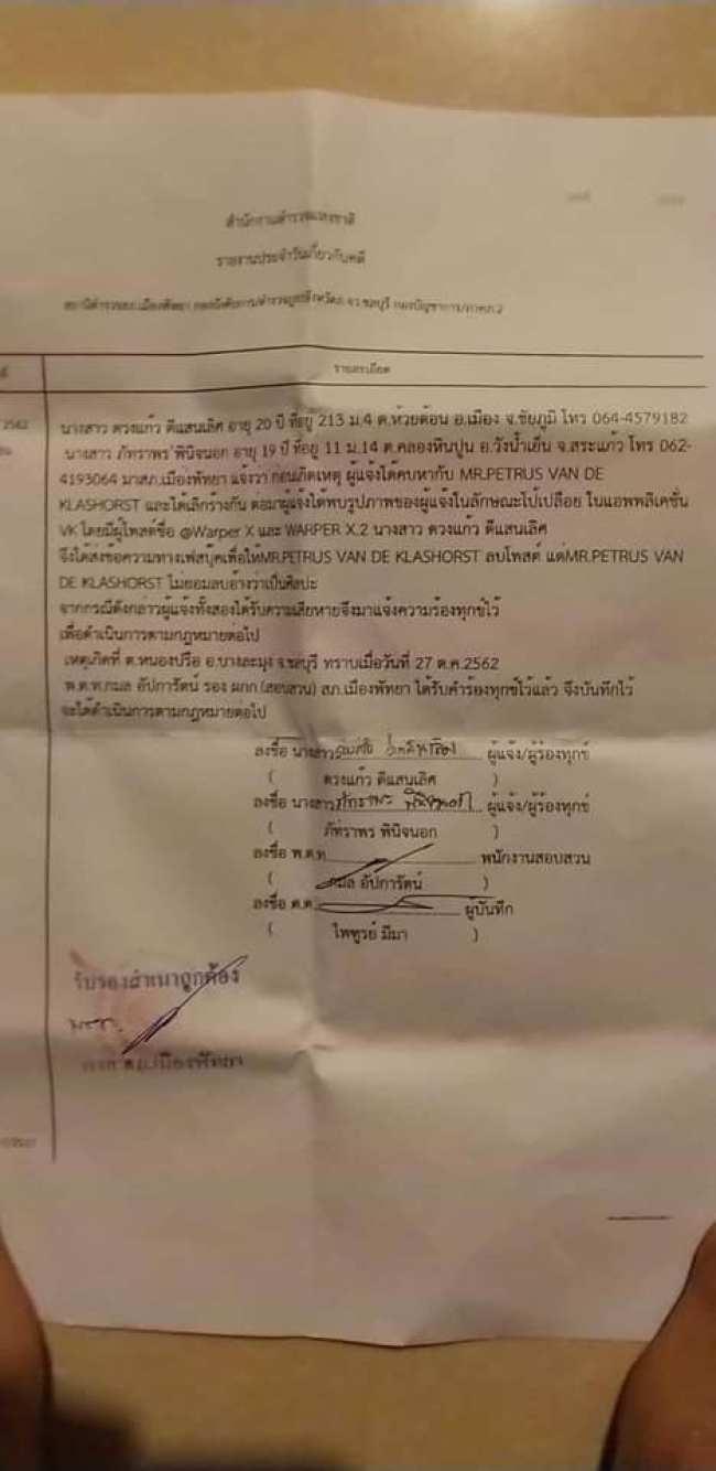 Peter Klashorst accused of painting nudes by the Thai police (foto Facebook)