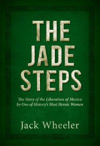 The Jade Steps