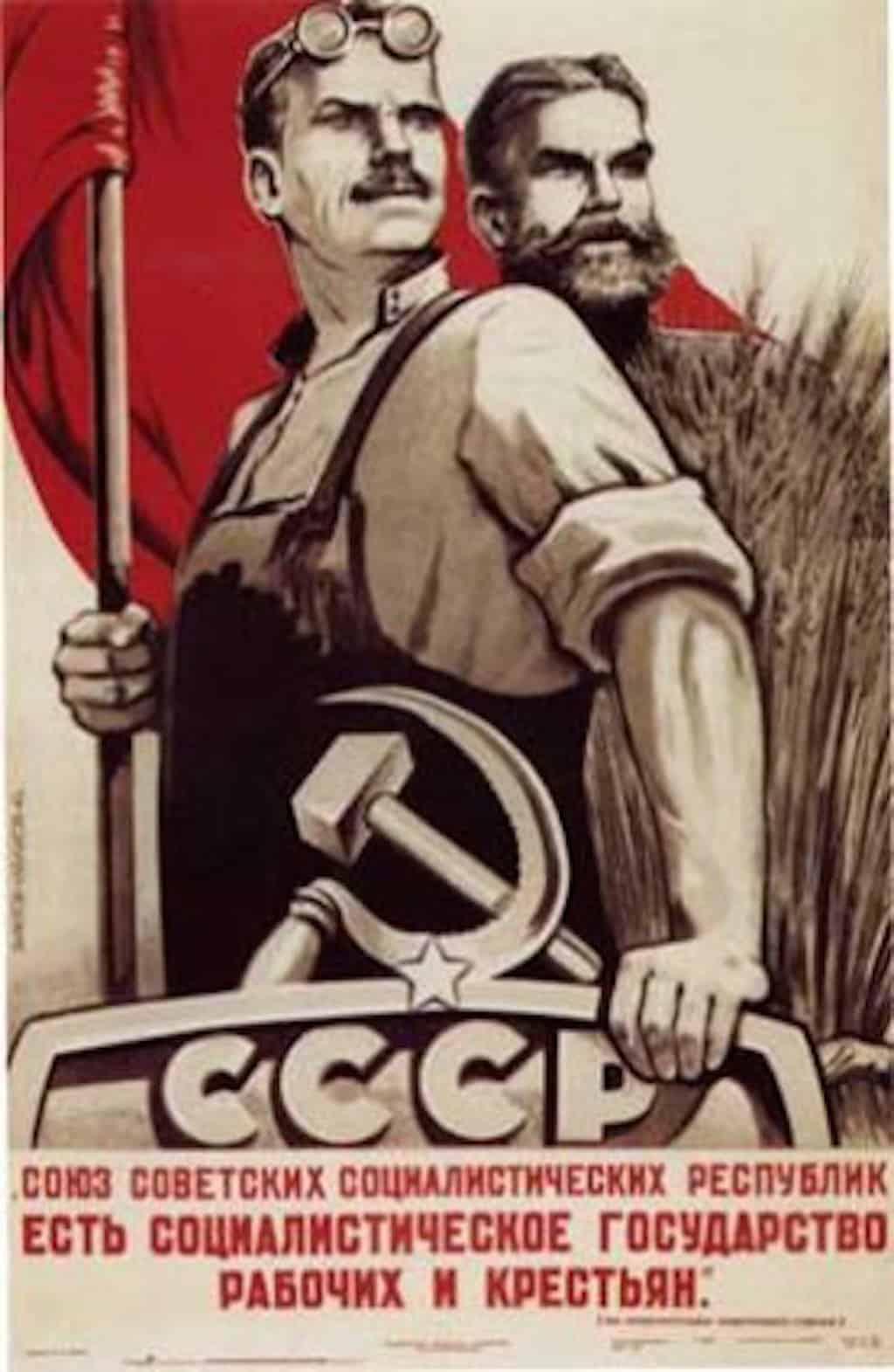 marian-communist-economics-1