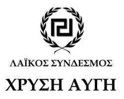 xrysi-augi_logo