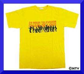 2003チャリTシャツ