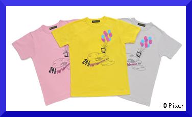 2009チャリTシャツ