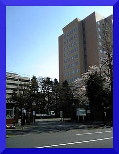 日本女子大学外観