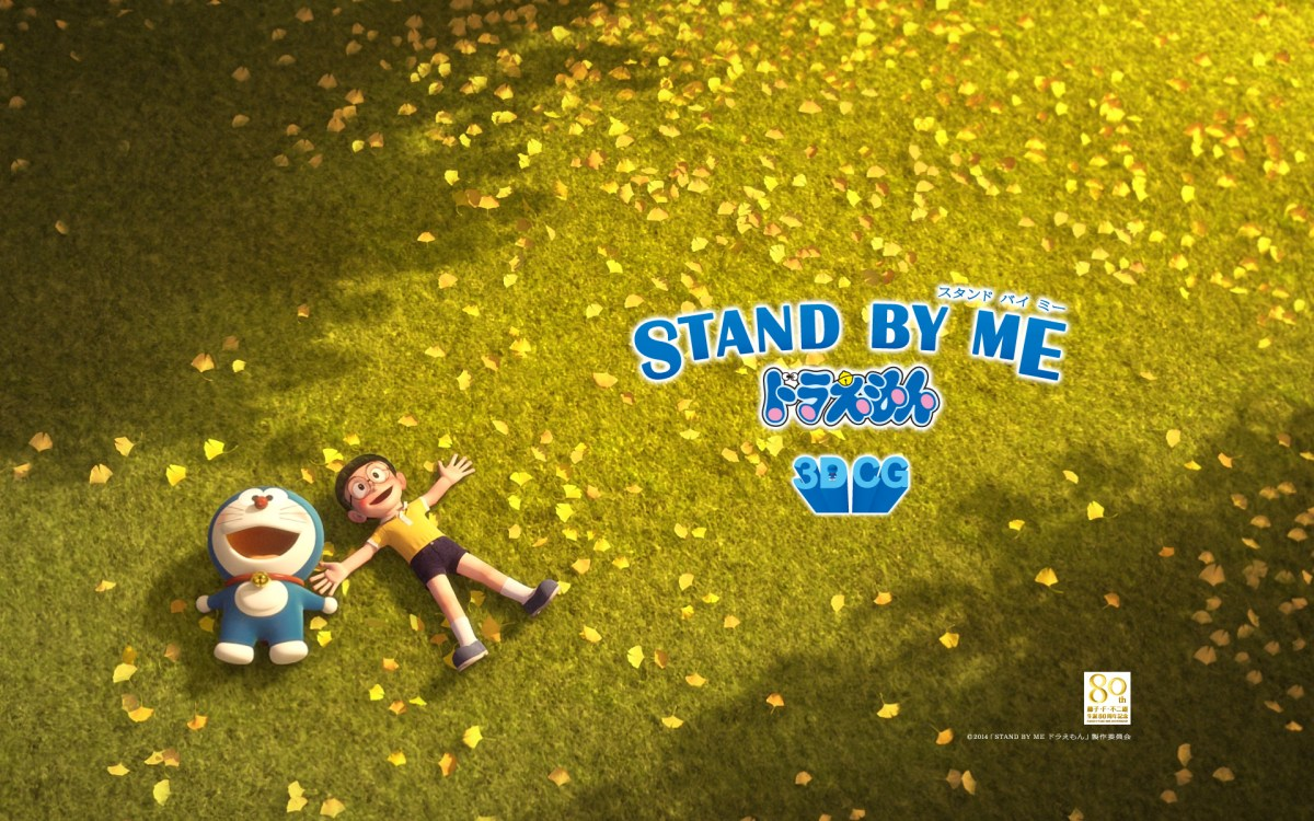Stand By Me Doraemon 3d Wallpaper Doraemon The Movie My Review 映画「stand By Me ドラえもん」レビュー