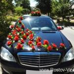 №30 Красные розы