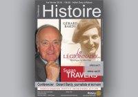 Conférence «Gérard Bardy»
