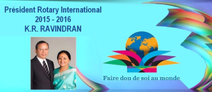 ROTARY. CODIFAM. [En ligne] [consulté le : 15 02 2016.] http://rotary-conference-cannes2016.org/fr-fr.