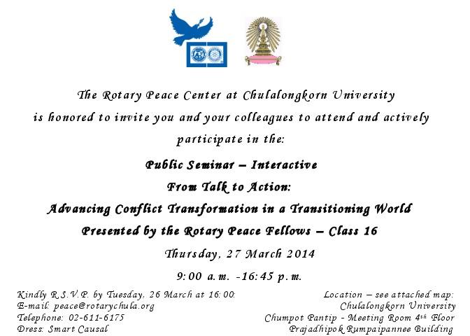 Join Us! Invitation and Announcement Public Seminar (interactive