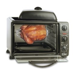 Fulgurant Pick Maximatic Elite Cuisine Toaster Oven Withrotisserie Need Rotisserie See Se 2015 Reviews Convection Oven Turkey Meatloaf Convection Oven Turkey Ts houzz-03 Convection Oven Turkey