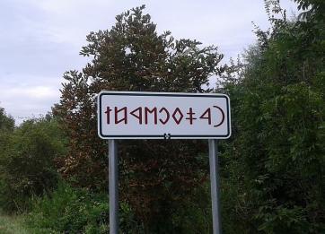 nagykovacsi_Rovsos-helysgnvtbla.jpg?fit=