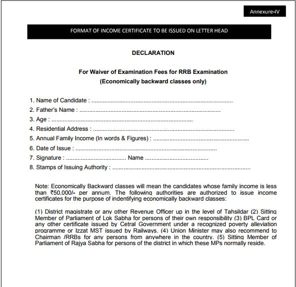 RRB NTPC Exam Document Verification Forms  Income Certificate Form