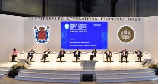 Фото: Петербургский международный экономический форум
