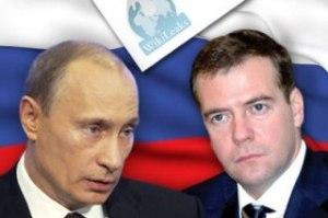 Премьер-министр РФ Владимир Путин, президент России Дмитрий Медведев. Коллаж: ИА REGNUM