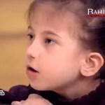 Каедэ. Последовательница Ванги, болгарской ясновидящей