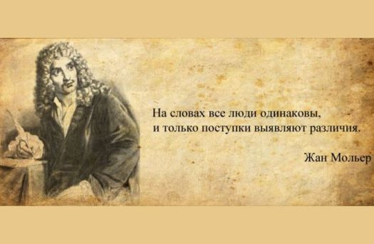 http://i0.wp.com/ru.fishki.net/picsw/042012/24/post/slova/tn.jpg?resize=525%2C342
