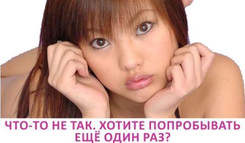 Завести тайскую жену? запросто!