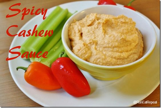 spicy cashew sauce recipe thumb Spicy Cashew Sauce Recipe