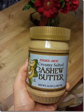cashew butter trader joes 600x800 thumb The Way to My Tiny Black Heart