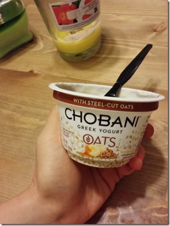 chobani steel cut overnight oats recipe 600x800 thumb Easy Steel Cut Overnight Oats in Yogurt