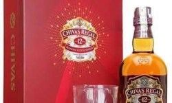 Đại lý rượu Chivas 12 hộp quà 2018 toàn quốc