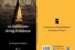 Le chemin vers al-Hajj al-Mabrour
