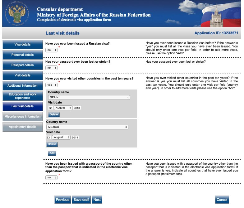 I 765 Form Application For Employment Authorization How To Obtain A Russian Visa In The Uk In An Easy And Cost