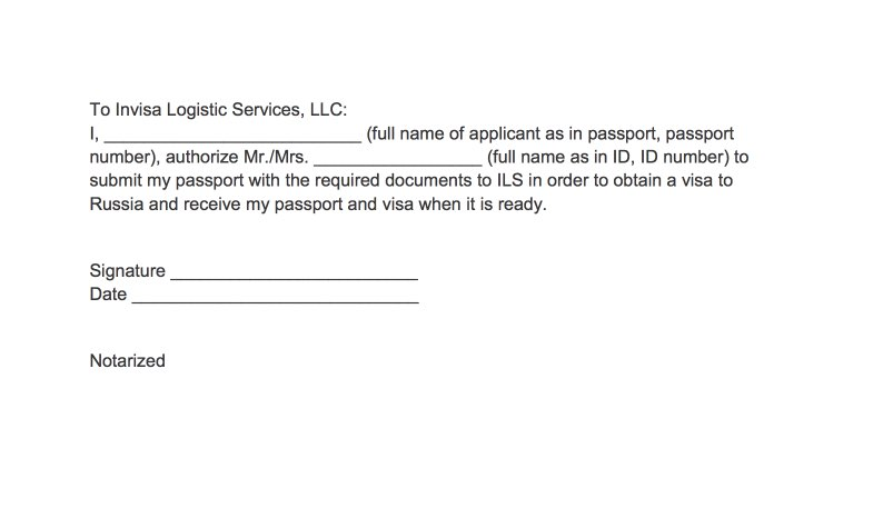 Request Letter For Urgent Release Of Passport What It How To Obtain A Russian Visa In The Usa Or Canada In An