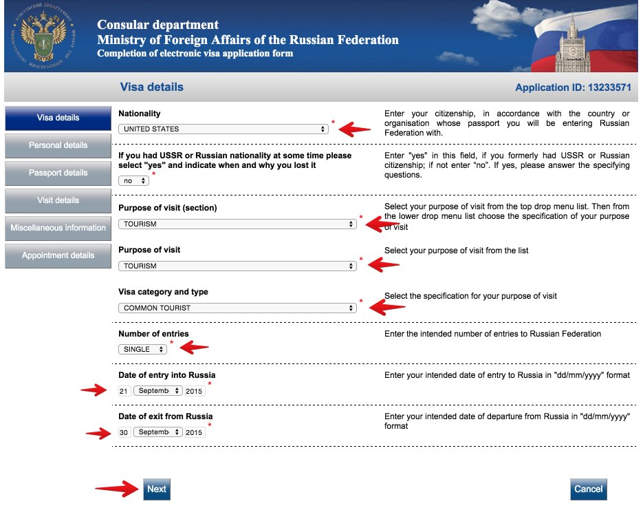 Online Canada Visitor Visa Application Form - LTT on electronic education, email form, statement of purpose form, electronic brochure, electronic programs, ssa disability form, electronic information, chase savings account form, electronic data capture system, electronic resume, electronic payment, electronic courses, electronic notification, electronic newsletter, electronic contacts, x-ray order form,