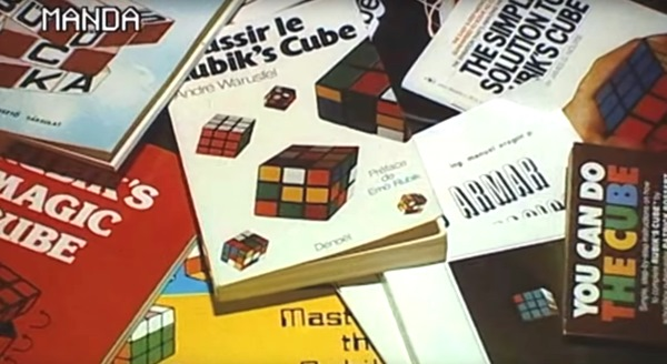 You Can Do the Cube by Patrick Bossert - 1981