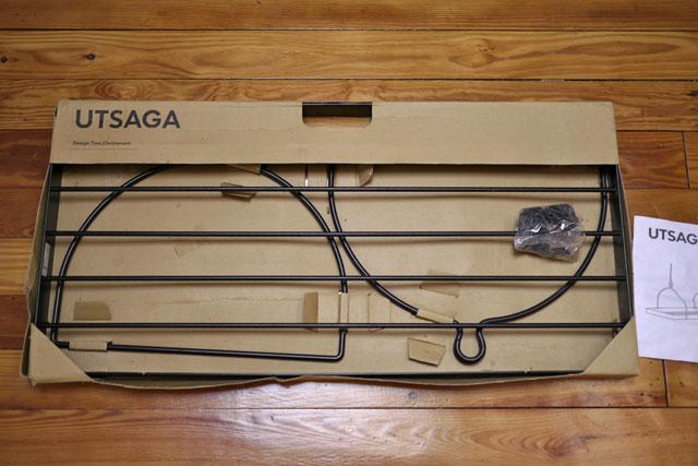 New Vintage Ikea Utsaga Wrought Iron Hanging Pot Rack