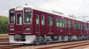 関西を代表する私鉄「阪急電車」
