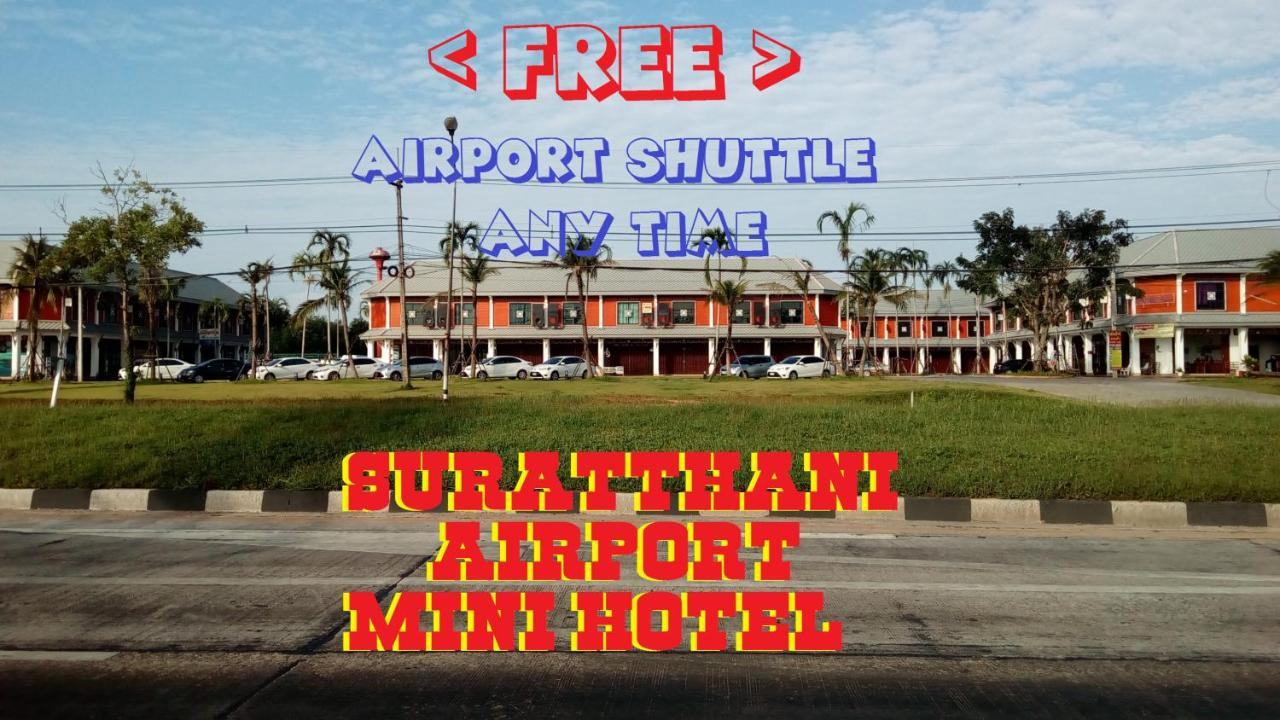 Möbel Airport Suratthani Airport Mini Hotel Suratthani Updated 2019 Prices