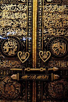 Masha Allah Hd Wallpaper Kaaba Door At Makkah Saudi Arabia Covered With Verses